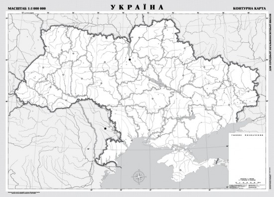 Контурна карта України