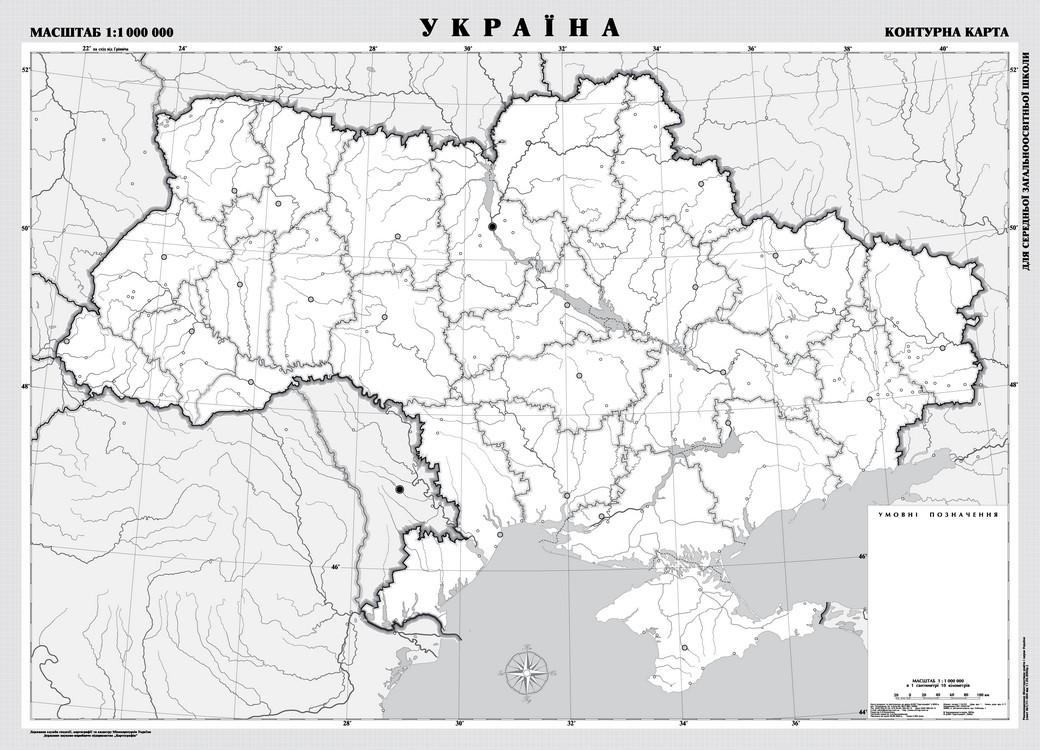 Скачать контурную карту по географии украины для 9 класса