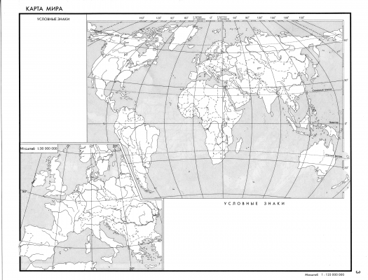 world_map_polit